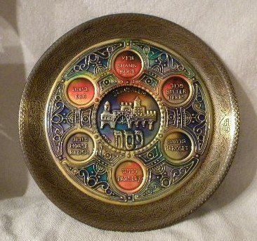 "Vintage Oppenheim Design Copper Hand Made in Irsael Jewish Passover The Seder Plate Dish Wall Plaque - 12 1/2"" Oppenheim Design http://www.amazon.com/dp/B0109RMACY/ref=cm_sw_r_pi_dp_DhIIvb1DAM27F"