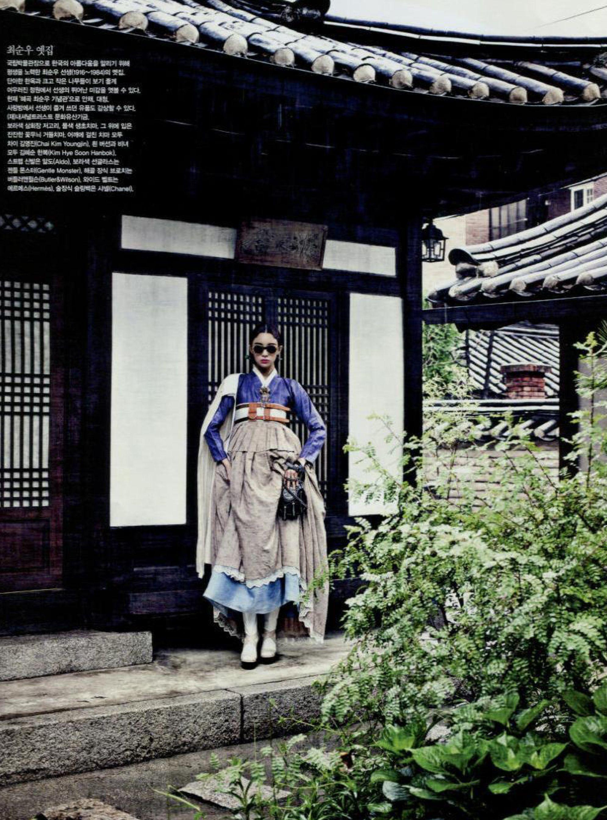 Butler and Wilson Vogue Korea Aug 2013