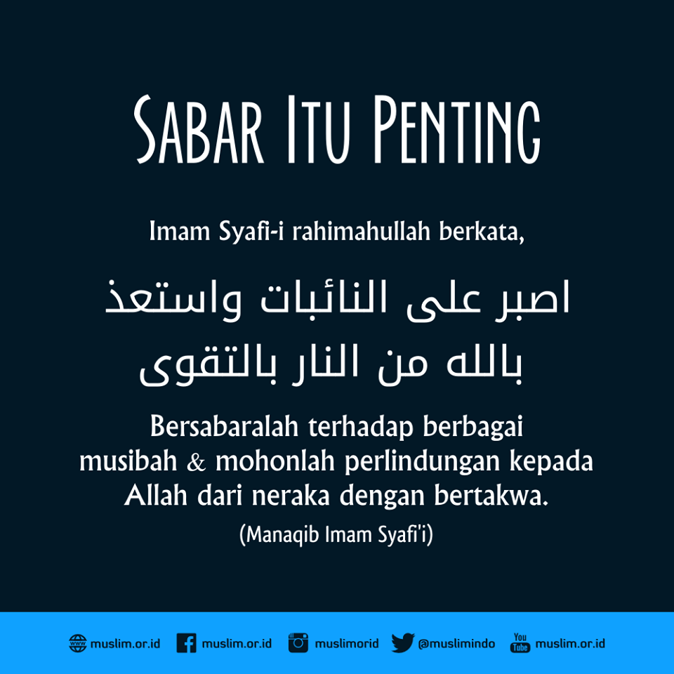 Gambar Kata Kata Mutiara Islami Hadist Words World Pinterest