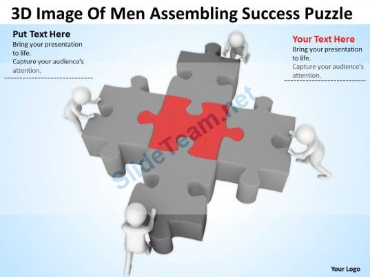 D Image Of Men Assembling Success Puzzle Ppt Graphics Icons
