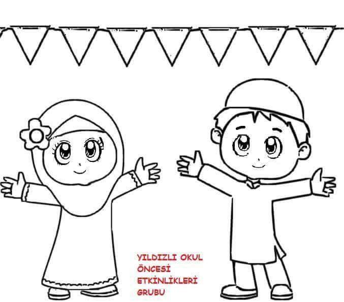 çocuk Boyamaramazan Oruçislamkandilmüslüman Kidsetkinliği