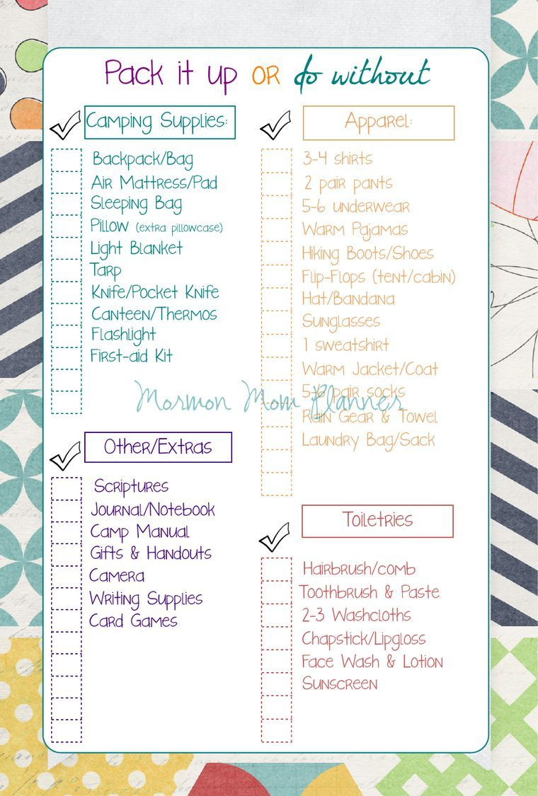 LDS Planner for Young Women | Young Women | Camping packing