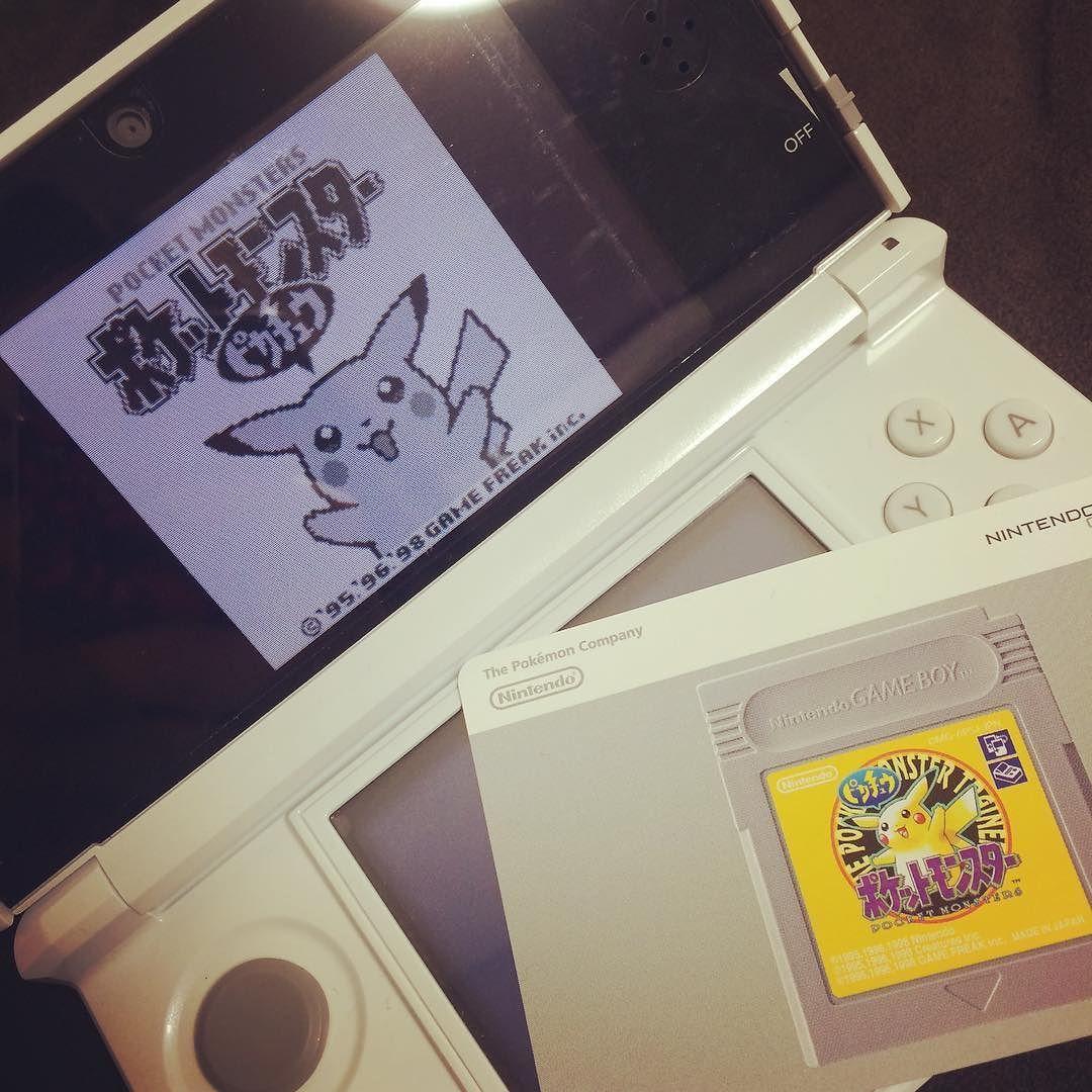 curious one by _hoikuen #gameboy #microhobbit (o) http://ift.tt