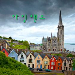 "Ireland = 아일랜드 (""ai-laend-eu"")"