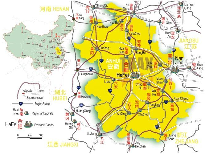 Map Of Anhui Province In China Maps