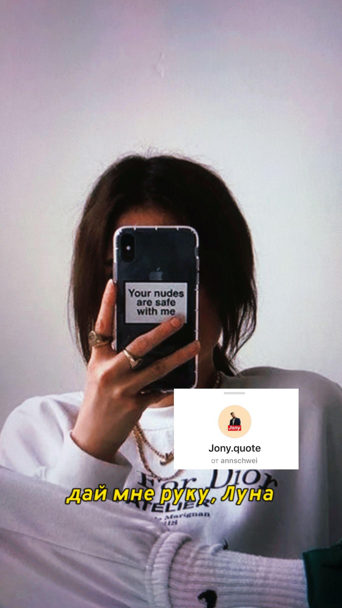 Маски Инстаграм Jony Stories стори in 2020 Instagram