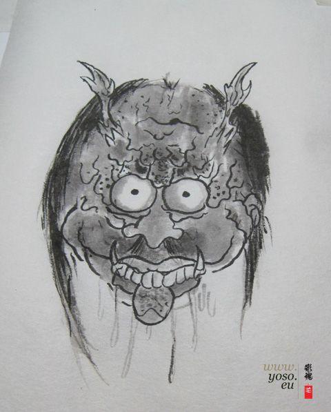Yokai Japanese Demon Tattoo