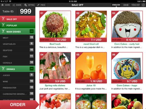 Order System On The App Store On Itunes Corn Cakes Beef Hash Ale