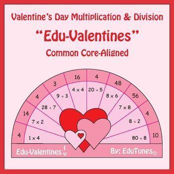 Valentine\'s Day 3rd Grade Math + \