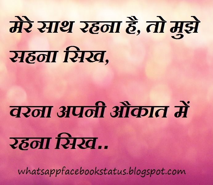 Pin by Rahulhaldar on ishika   Pinterest   Attitude status ...