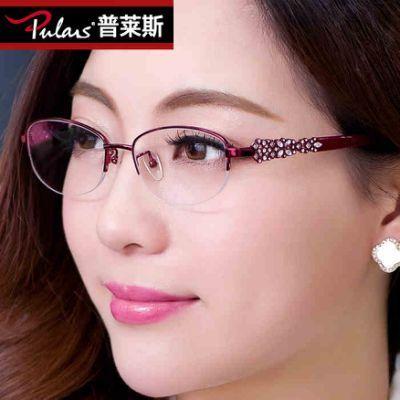 Titanium Frames For Women for
