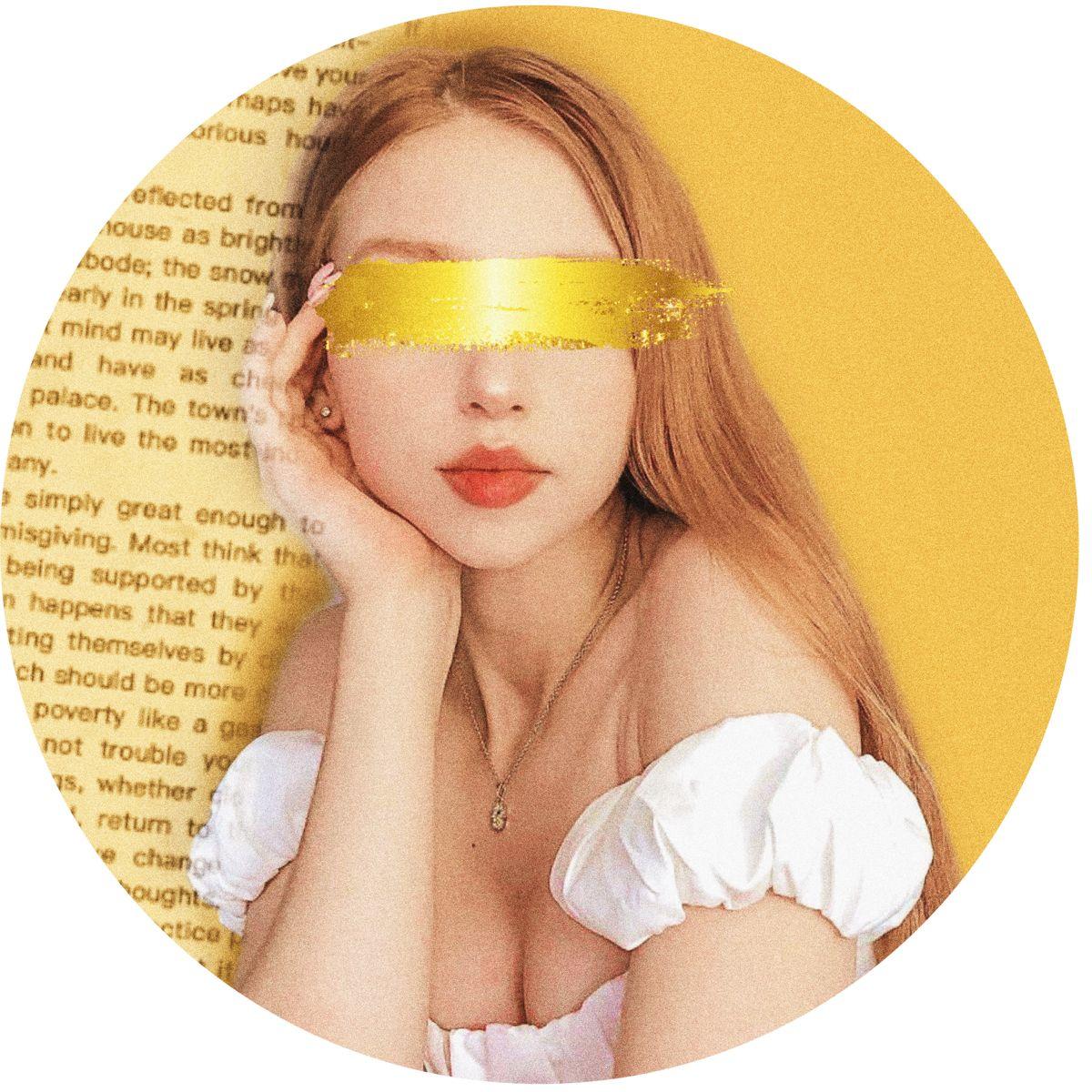 افتار Black Pink Kpop Sleep Eye Mask Person