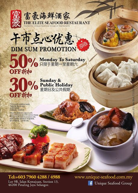 Dim Sum Promotion At The Elite Seafood Restaurant Seafood Restaurant Dim Sum Foodie