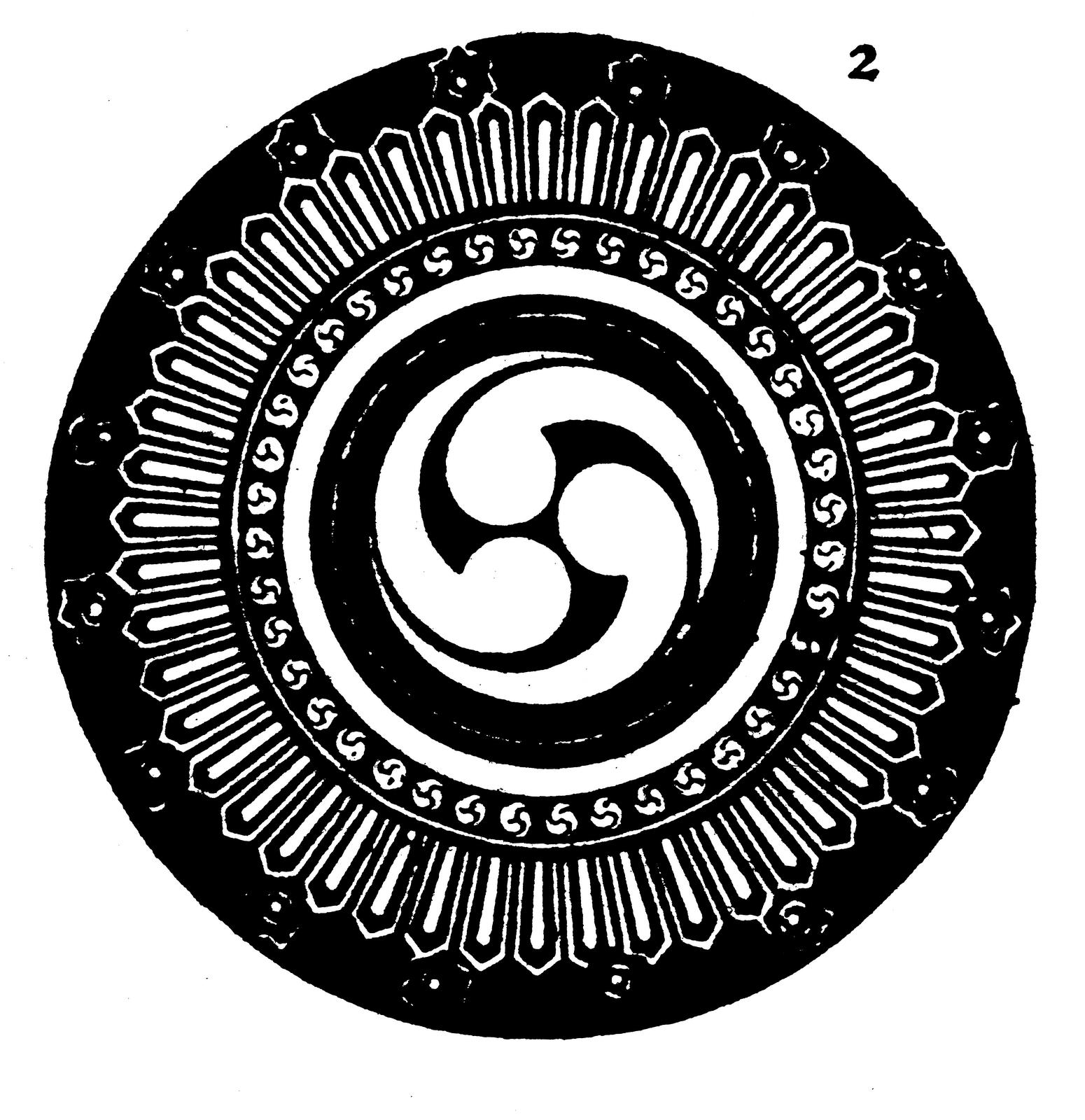 Japanese Buddhist Dharma Wheel Gif Image Dharma Wheel Tattoo Buddhism Buddhist Symbols Symbols