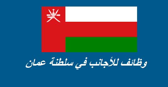 وظائف للأجانب في سلطنة عمان المقيمين بالسلطنة محدث باستمرار Job Calm Artwork Keep Calm Artwork