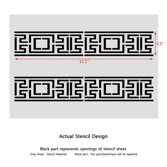 Greek Key Side Border Stencil 3 Reusable Template For Crafting Wall Diy Decor