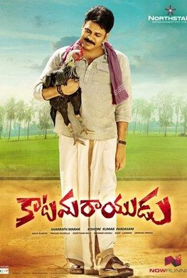 Download Katamarayudu Hindi Dubbed Movie You Can Download Latest Hd Movies To Your All D Katamarayudu Full Movie Streaming Movies Free Full Movies Online Free