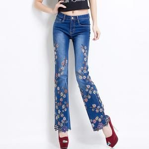 5e42a99b111 Hip Trend Jeans Embroidered and Beaded High Waist Slim Fit