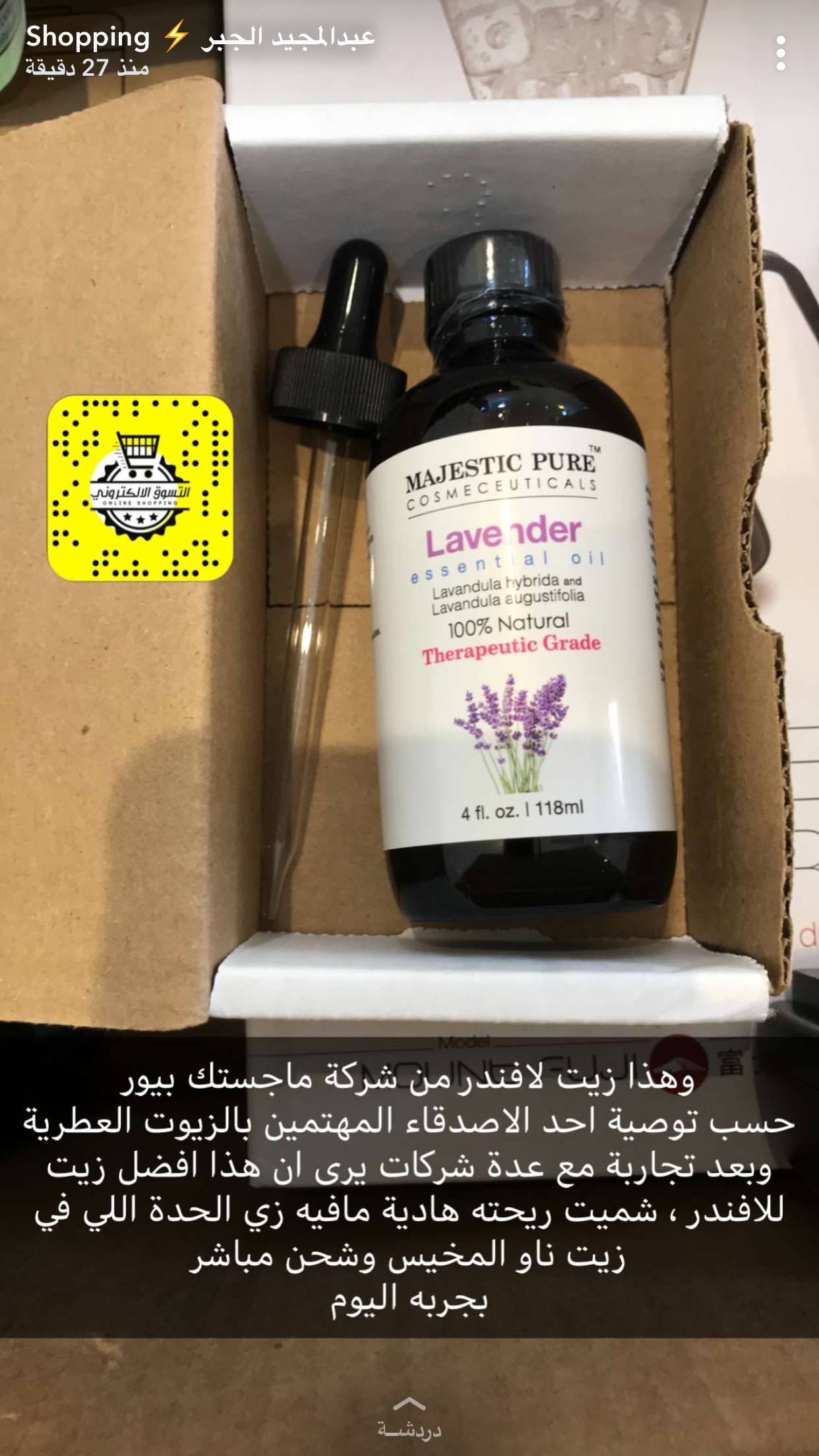 Pin By Arwa On مواقع Essential Oil Blends Beauty Care Skin Care