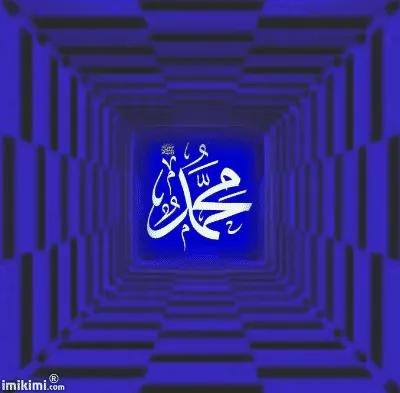 Pin by walaa zordok on اعرف نبيك محمد رسول الله صلى الله