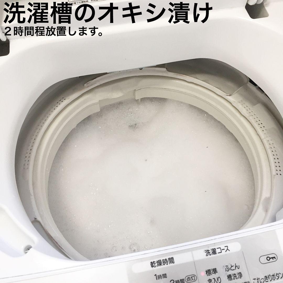 掃除スイッチが入る Misuzuさんに学ぶお部屋ピカピカお掃除術