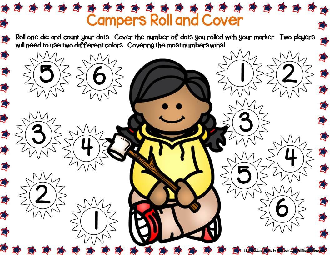 August Literacy Amp Math Centers Camping Amp S Mores Theme
