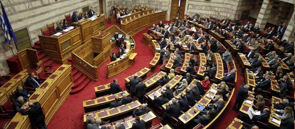 mykonos ticker: Πόσο μας κοστίζει ένας βουλευτής