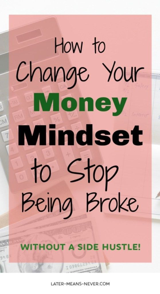 3 Steps to Changing Your Money Mindset and Stop Being Broke. Learn how you can rock your personal finances to become debt free! #moneymindset #moneytips #personalfinance #bossbabe #abundancemindset #financialfreedom #debtfreejourney #budgeting