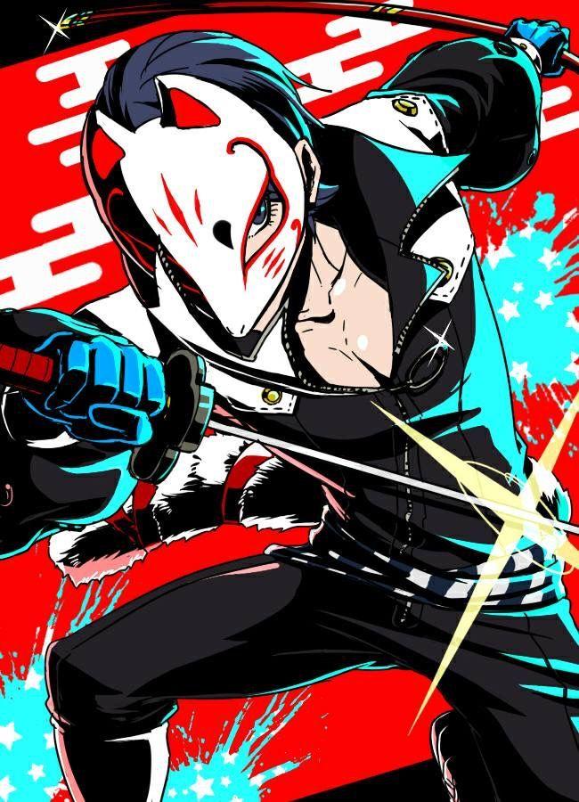 Yusuke Persona 5 Persona 5 Persona Shin Megami Tensei Persona