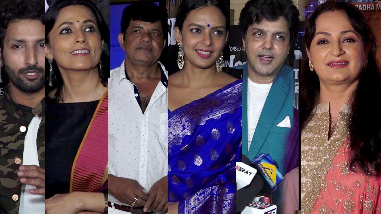 Special Screening Of Moksh To Maya Movie With Bidita Bag Meghn Bollywood Actress Bollywood Celebrities Bollywood Actors