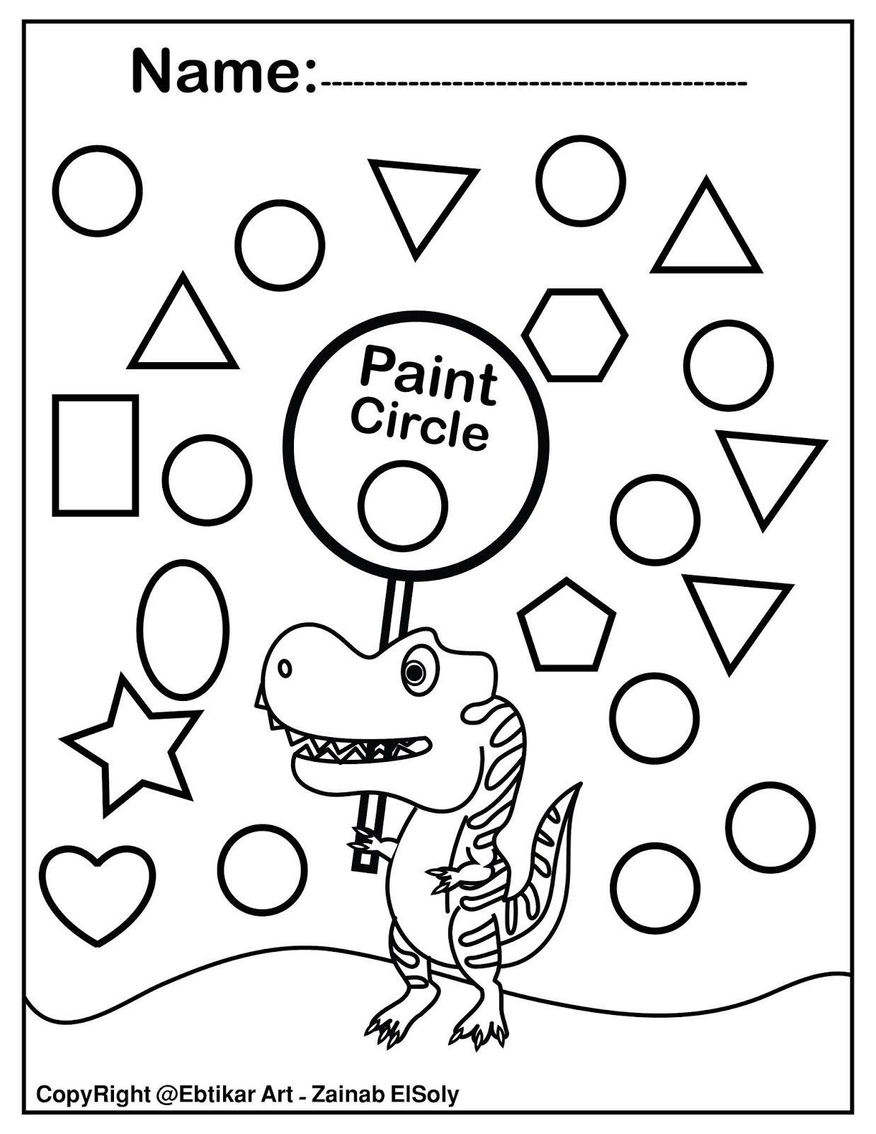Set Of Basic Shapes Dinosaur T Rex Activity Paint A Dot In