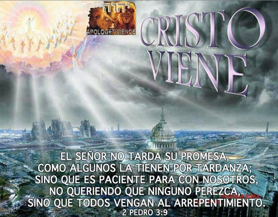 Versiculos De La Biblia De Animo: Pin De Humberto Gonzalez En HGONZALEZ