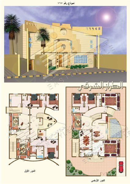 Autocad 3d House Design Software: واجهات فلل مع مخططاتهم على الطراز الشرقي ..... (الجزء