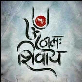 Om Namah Shivaya Lord Shiva Painting Om Namah Shivaya Lord Shiva Hd Images