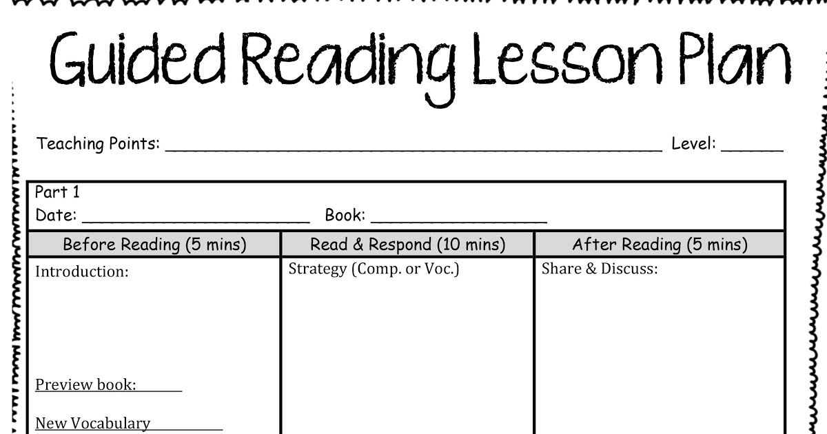 Guided Reading Lesson Plan Template 5th Grade Gallery Template