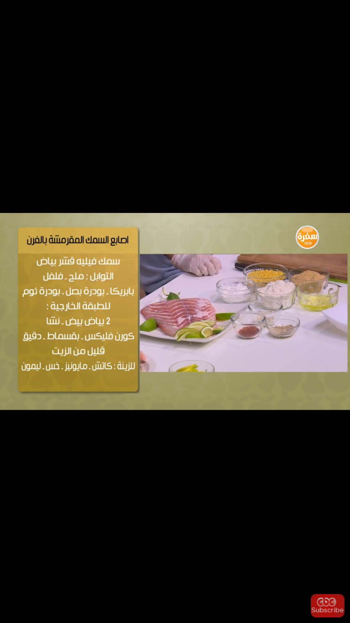 فيلية قشر بياض طازة Food Fruit Grapefruit
