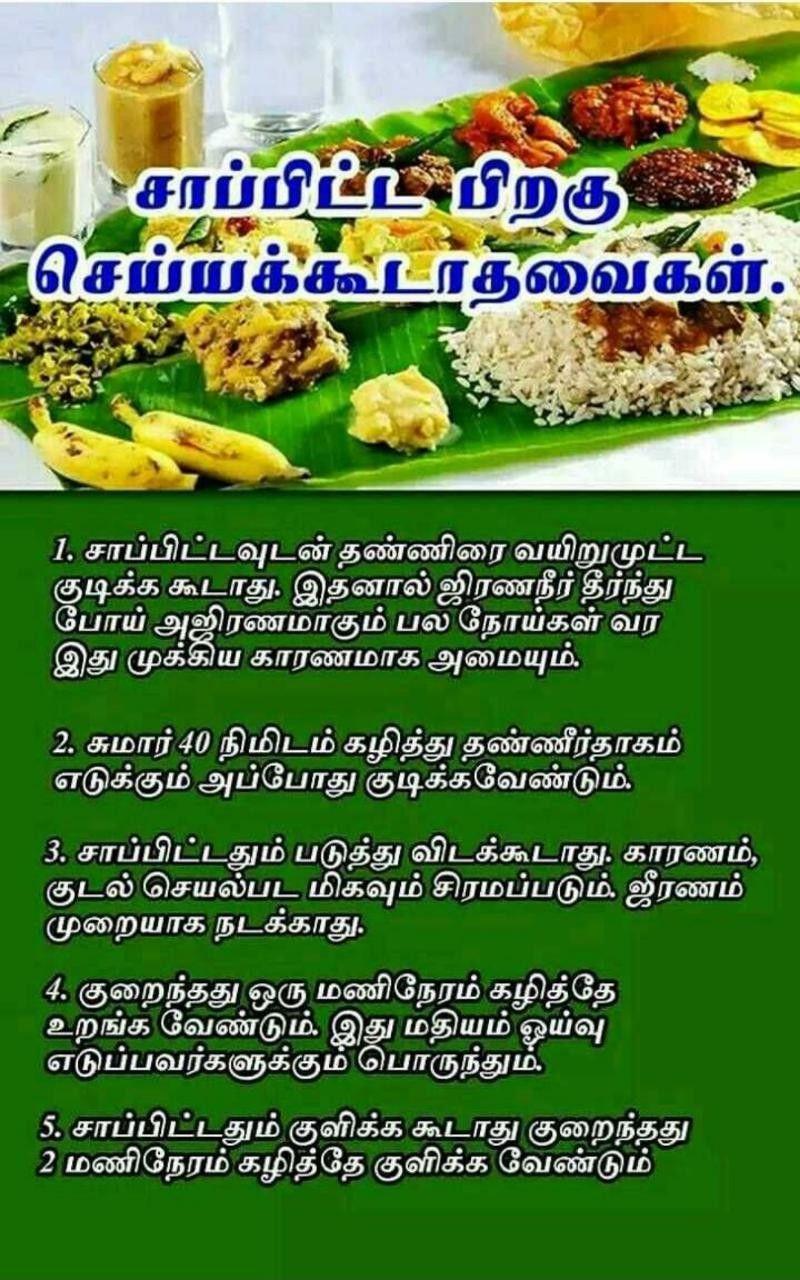 Health care image by saranya nagarajan Natural health