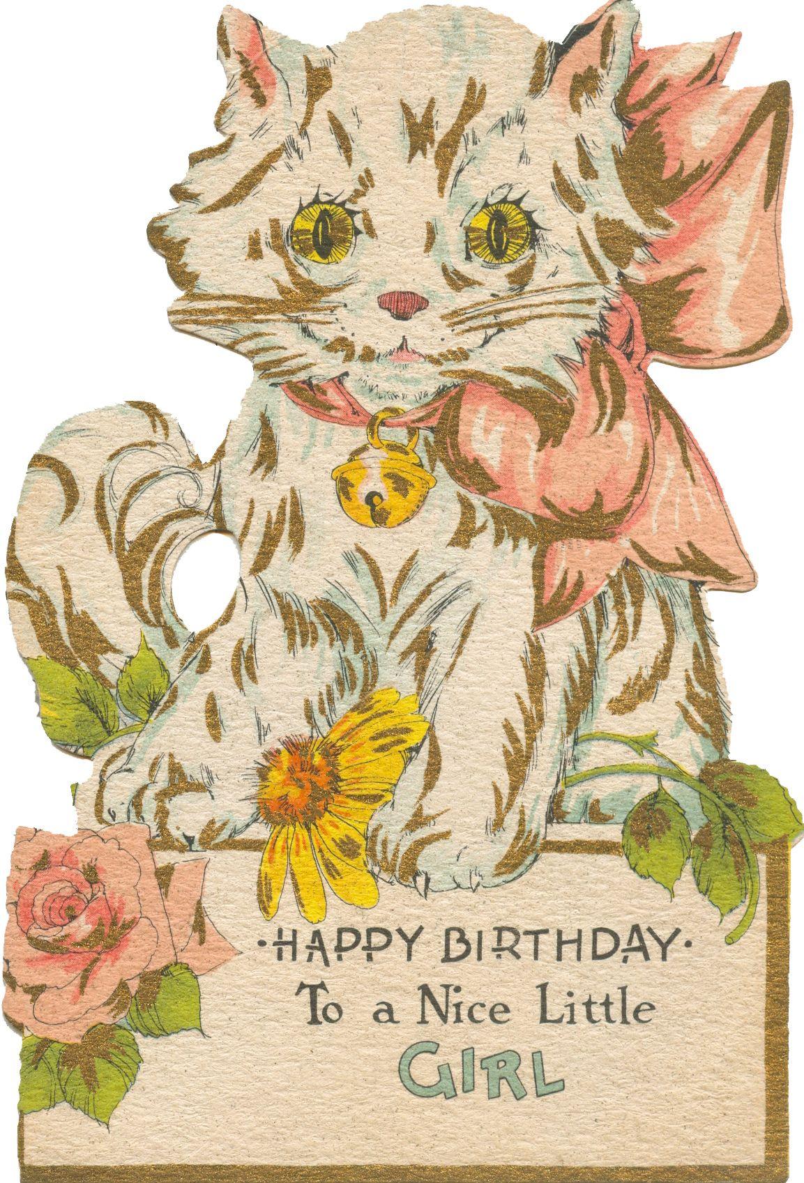 hallmark birthday cards for daughter
