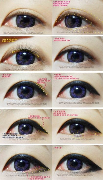 Korean Ulzzang Eyeliner Eye Makeup Tutorial