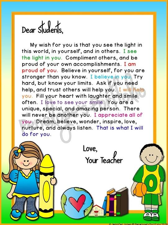 End Of The Year Letter To Student With Images Letter To