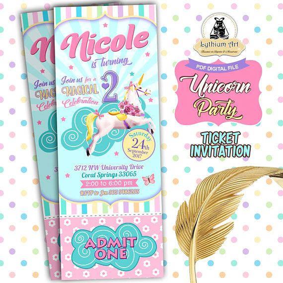 Unicorn Ticket Invitation - Unicorn Printable Invitation - Unicorn - printable ticket invitations