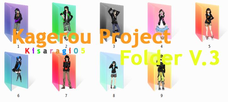 kagerou project folder V.2 by Kisaragi05 on DeviantArt