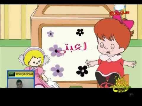 Pin By Hadaek Rahman On أناشيد أطفال Character Fictional Characters Family Guy