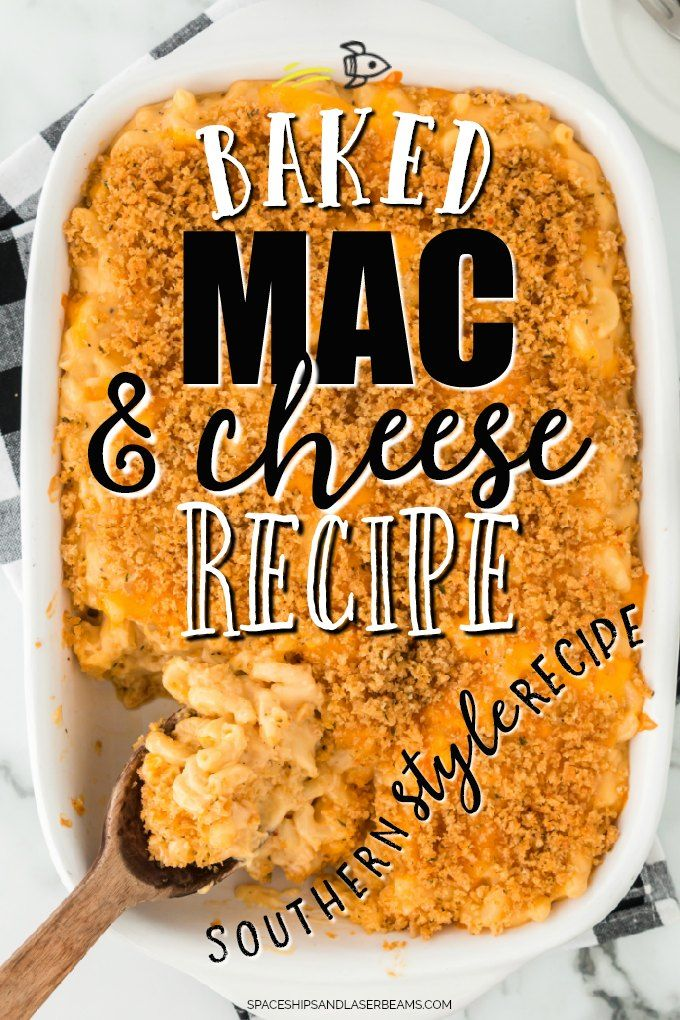 baked mac and cheese in a casserole dish #bakedmacandcheeserecipe