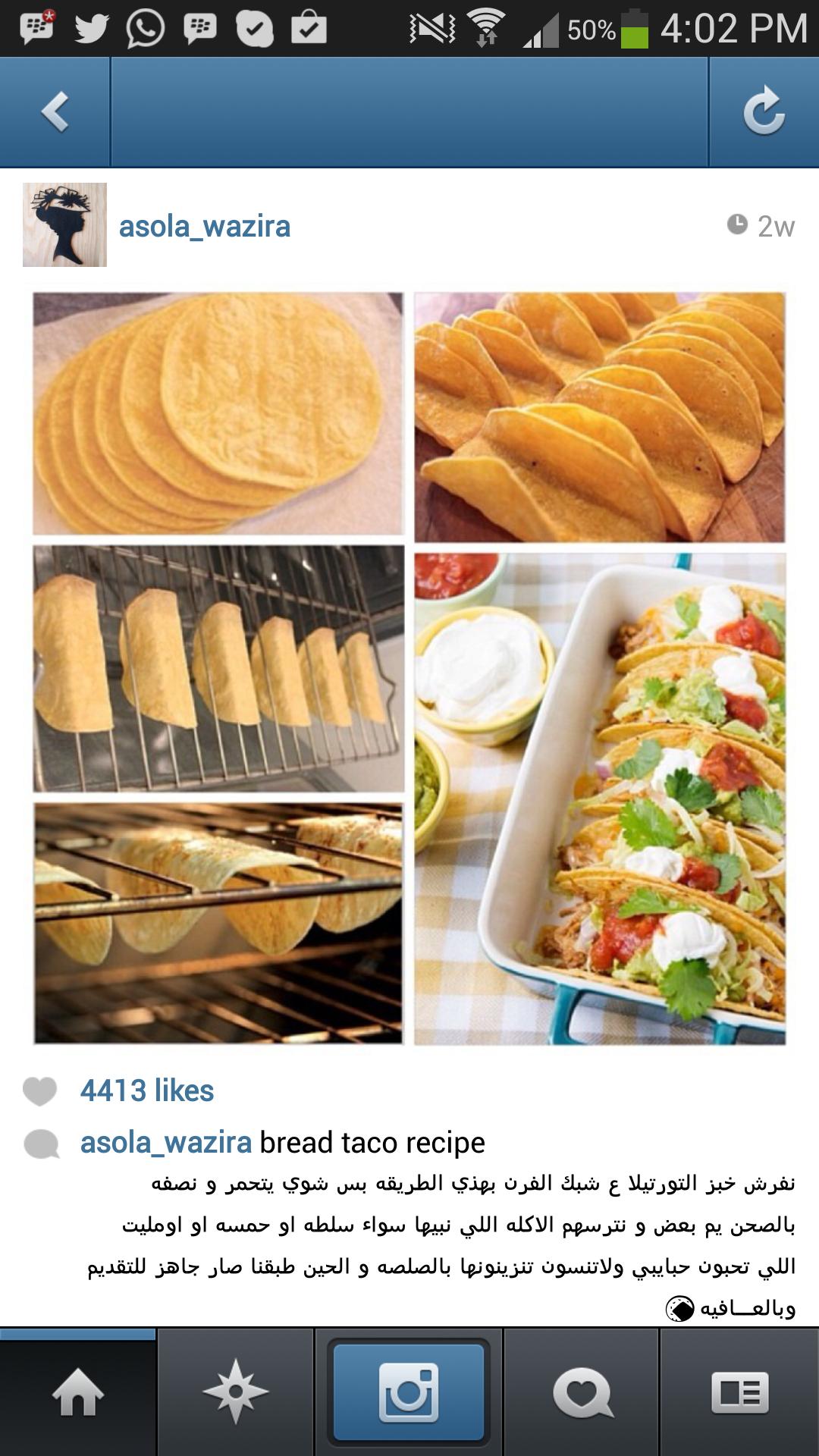 Pin By H Ash On سناكات وطبخات Taco Recipes Recipes Food
