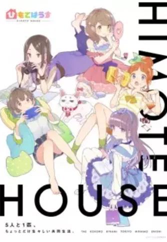 Fall 2018 Anime