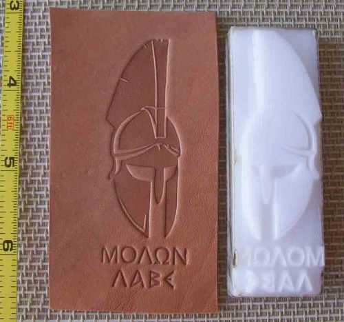 Diy Leather Embossing Stamp: Leather Embossing Stamp Custom Made