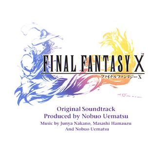 Ff X Ost Final Fantasy Logo Final Fantasy Final Fantasy X