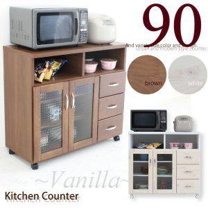 楽天市場 キッチンカウンター キッチンボード 食器棚 ロータイプ