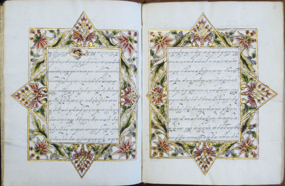 Serat Rama Keling, a modern Javanese version of the Ramayana, illuminated manuscript dated 1814.  British Library.